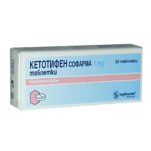 Ketotifen Zaditen by Novartis Information